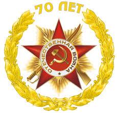 70vov